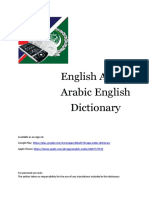 Engish Arabic Dictionary