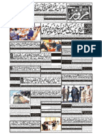 Daily Imroz. 18-01-2020