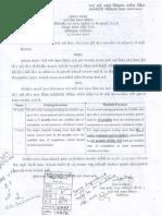 Defect Liability period G.R