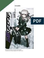 Danganronpa Kirigiri Volume 1 COMPLETE