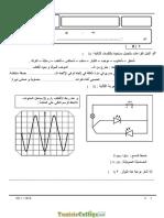 Devoir de Synthèse N°1 - Physique  - 9ème (2010-2011) Mr Daaloul Fawzi  2