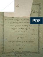 Sanskrit Katha Saptati