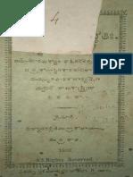 Sanskrit Katha Saptati a collection of 70 moral stories 1888