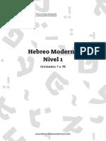 Curso de Hebreo Instituto Rosen.pdf