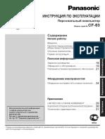 cf-53-ip.pdf