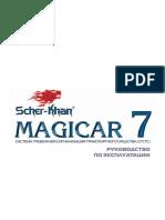 Scher-Khan_Magicar-7.pdf
