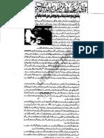 Aqeeda Khatm e Nubuwwat AND ISLAM-Pakistan-KE-DUSHMAN_21164872