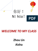 LESSON1 Introduction HSK1.pptx