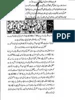 Aqeeda Khatm e Nubuwwat AND ISLAM-Pakistan-KE-DUSHMAN_21223441