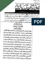 Aqeeda Khatm e Nubuwwat AND ISLAM-Pakistan-KE-DUSHMAN_21271939