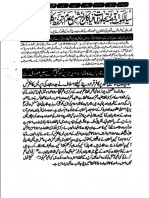Aqeeda Khatm e Nubuwwat AND ISLAM-Pakistan-KE-DUSHMAN_21292443