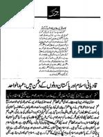 Aqeeda Khatm e Nubuwwat AND ISLAM-Pakistan-KE-DUSHMAN_21451972