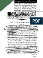 Aqeeda Khatm e Nubuwwat AND ISLAM-Pakistan-KE-DUSHMAN_21471380