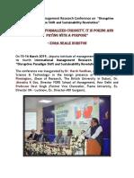 IMRC 2019 report
