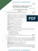 System Modeling & Simulation July 2016 (2010 Scheme)