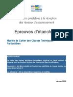 CCTPass_etancheite