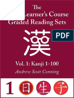 conning_andrew_scott_kanji_learner_s_course_graded_reading_s.pdf