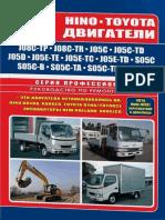 A319HINO-J05C-J08C-S05C_LA_Carinfo.com.ua.pdf