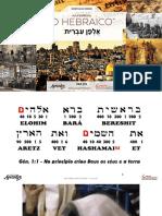 introdução ao hebraico projeto aprendiz 7 de Set