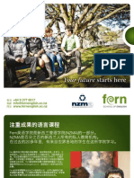 Learn English in NZ - Chinese