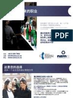 NZMA Hospitality Diploma Level 5 & 6 - Chinese