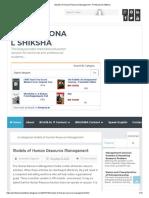 Models of Human Resource Management - Professional Shiksha