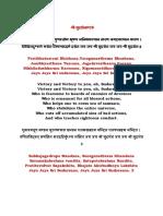 sudarshan ashtakam.docx