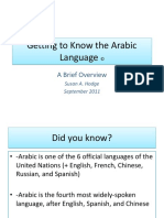 Getting to Know the Arabic Language Sept2011 final