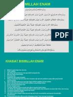 bismillah6