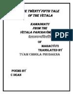 The Twenty Fifth Tale Of The Vetala-erotic poetry