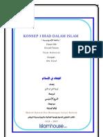 Id Jihad in Islam