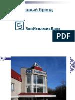 Шермухамедов