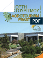 11η Γιορτή Αγροτουρισμού 2010