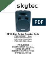 Skytec SP12900A