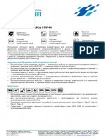 TDS_GPN_Diesel_Ultra_15W-40_rus