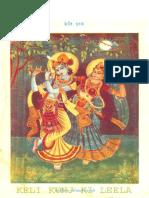 HindiBook-kelikunj-ki-leela-by-radha-baba