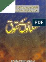 Musalmano kay Haqooq
