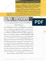 Aqeeda Khatm e Nubuwwat AND ISLAM-Pakistan-KE-DUSHMAN_232419