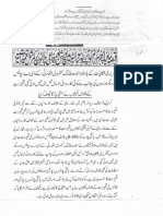 Aqeeda Khatm e Nubuwwat AND ISLAM-Pakistan-KE-DUSHMAN_231344