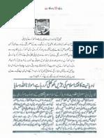 Aqeeda Khatm e Nubuwwat AND ISLAM-Pakistan-KE-DUSHMAN_230952