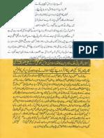 Aqeeda Khatm e Nubuwwat AND ISLAM-Pakistan-KE-DUSHMAN_230808