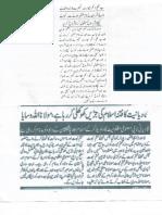 Aqeeda Khatm e Nubuwwat AND ISLAM-Pakistan-KE-DUSHMAN_230708