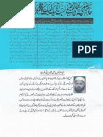 Aqeeda Khatm e Nubuwwat AND ISLAM-Pakistan-KE-DUSHMAN_230610