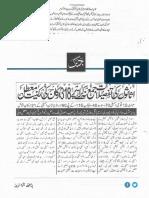 Aqeeda Khatm e Nubuwwat AND ISLAM-Pakistan-KE-DUSHMAN_230358