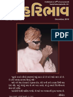 Haribhav December 2018