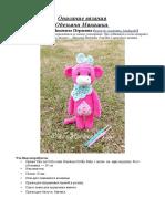 obezjanka-mjakishka-1520782627.pdf