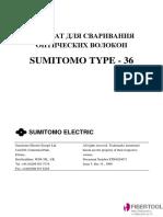 type36_manual_rus