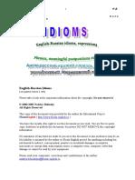 Англо-русский краткий словарь идиом; Natalya Belinsky, 2003.doc