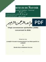 (Etudes Traditionnelles - Islam FR) - Vingt convenances spirituelles (âdâb)