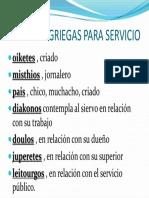 PALABRAS GRIEGAS PARA SERVICIO